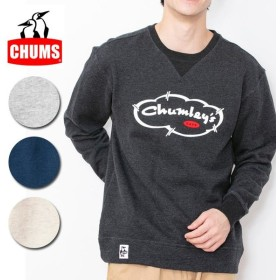 CHUMS チャムス Chumleys CrewTop チャムリーズクルートップ CH00-1175 【アウトドア/長袖/スウェット/トップス】