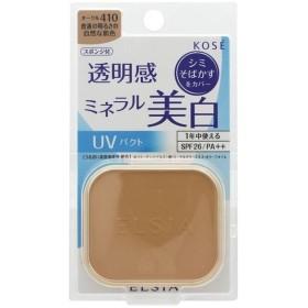 エルシア/プラチナム ホワイトニング ファンデーション(リフィル/無香料 410 オークル 普通の明るさの自然な肌色) ファンデーション