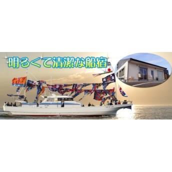 【釣り船乗船券】信栄丸(1名様分)