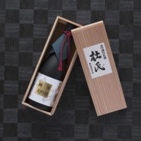お酒 日本酒 大吟醸純米酒 杜氏 株式会社大納川 地元の酒米と天然の仕込み水、蔵付き酵母を使用して醸し上げた地酒の逸品