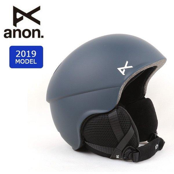Anon Helo 2.0 Snowboardhelm 2019
