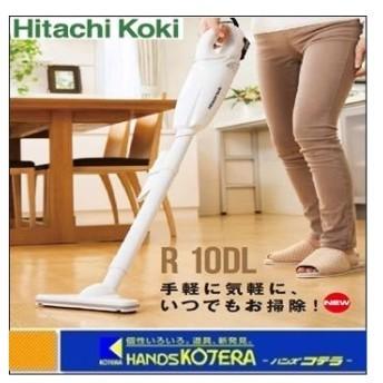【HiKOKI 工機ホールディングス】コードレスクリーナー 10.8V R10DL(NN) 本体のみ (蓄電池・充電器別売)