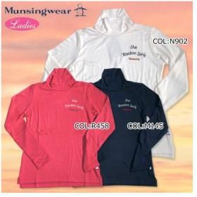 【マンシング】【Munsingwear】JWLK113 レディース 長袖ハイネックシャツ