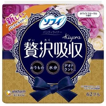 ソフィ Kiyora(キヨラ) 贅沢吸収 ホワイトフローラル 62枚