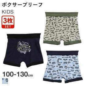 30%OFF【メール便(25)】 KIDS boxer brief 3pieces キッズ ジュニア 男児 ボクサーパンツ ブリーフ 綿混 総柄 前閉じ 3枚組