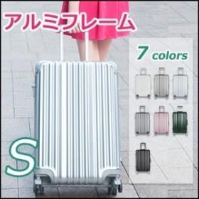 【価格破壊の限定特価】アルミフレームスーツケース キャリーケース キャリーバッグ Sサイズ 小型 TSAロック搭載 一年間保証軽量 旅行