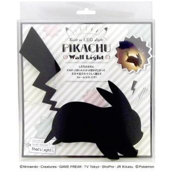 電池式LEDウォールライト WALLLIGHT Pokemon(ポケモン) ピカチュウ TL-PWL2-01
