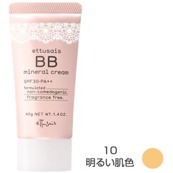 エテュセ BBミネラルクリーム 10 明るい肌色 (40g)