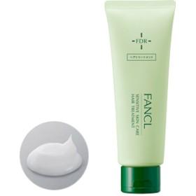 FANCL(ファンケル)公式 乾燥敏感肌ケア トリートメント 1本