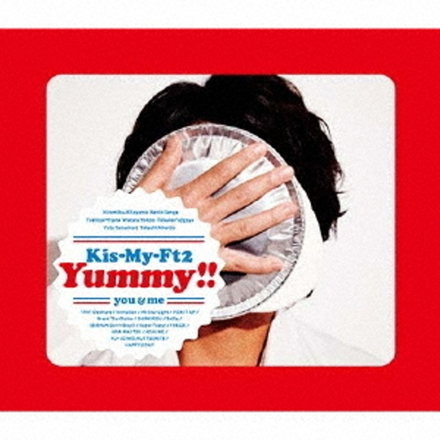 Kis-My-Ft2/Yummy!!(初回盤B/CD+DVD)