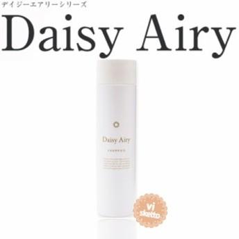 Daisy Airy Shampoo(デイジーエアリーシャンプー)250ml(salon/色持ち/サロン専売品/ラグジュアリー/傷んだ髪/毛髪)