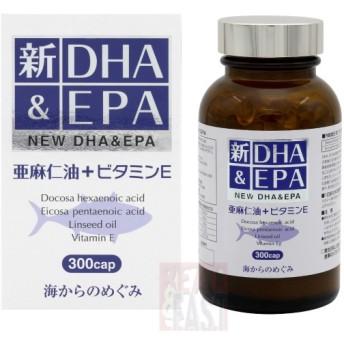 水星薬品 新DHA&EPA 330粒 健やか生活を応援します