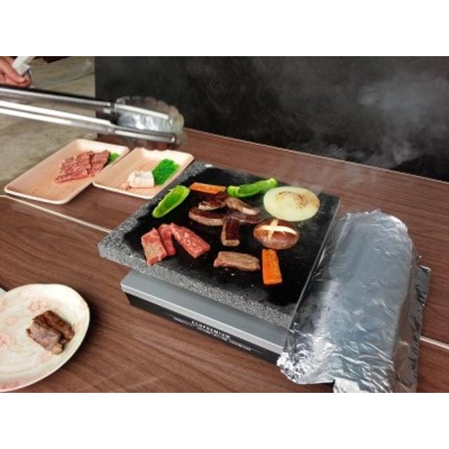 肉や野菜が美味しく焼ける!飛騨溶岩プレート「美味焼」【楽】[B0156]