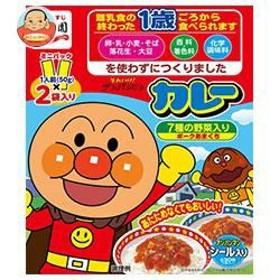 【送料無料】 永谷園  アンパンマン ミニパックカレー  ポークあまくち  100g(50g×2袋)×5箱入