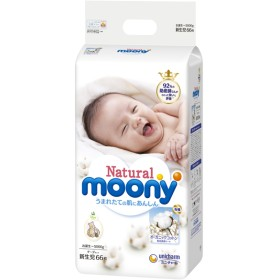 ナチュラル ムーニー テープ 新生児用 66枚 4903111220793 おむつ テープタイプ