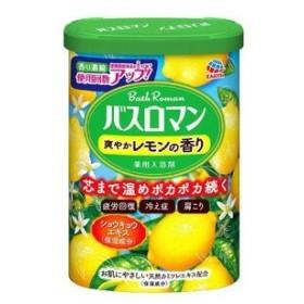 バスロマン 爽やかレモンの香り 600g