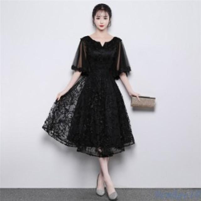 194bdc73c9b9a パーティードレス 結婚式 ワンピース 着痩せ 成人式 謝恩式 ドレス お呼ばれ 黒 袖あり 食事