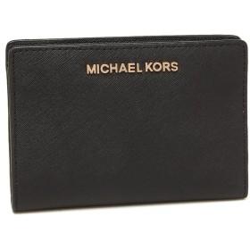 【返品保証】【SALE】マイケルコース コインケース アウトレット MICHAEL KORS 35F8GTVD8L BLACK レディース コインケース・カードケース 無地 黒