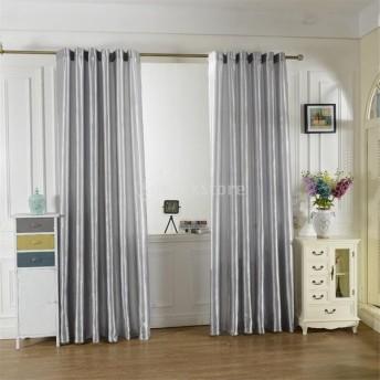 6色2サイズ選べる ブラックアウト 窓 カーテン サテンカーテン 窓ブラインド ロッドポケットカーテン エレガント - グレー, 150x250cm