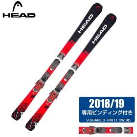 ヘッド HEAD スキー板セット 金具付 メンズ V-SHAPE 6 +PR11 GW RD 315248 スキー板+ビンディング