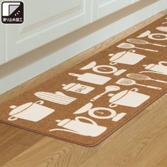 キッチン対応フロアマット(キッツル2 BR45X240) ニトリ 『玄関先迄納品』