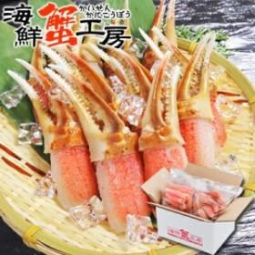 カニ ギフト 送料無料 お刺身 ズワイガニ 6Lサイズ カニ爪 1kg