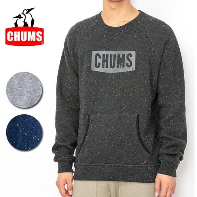 CHUMS チャムス Ogden Sweat Crew Top オグデンスウェットクルートップ CH00-1162 【アウトドア/長袖/スウェット/トップス】