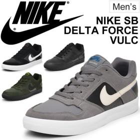スニーカー メンズシューズ/ナイキ NIKE SB デルタフォース ヴァルク/ローカット 男性用 靴 軽量 バルカナイズド/カジュアル NIKE SB DELTA FORCE VULC /942237