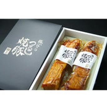新潟県産・豚ばらつるし焼豚 約430g×2本(直送品)