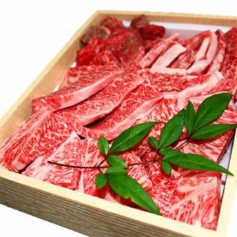 お取り寄せ 黒毛和牛 焼き肉 1kg バーベキュー セット 有限会社新谷精肉店 高知県