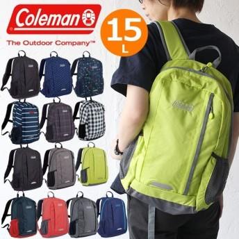 コールマン リュック ウォーカー15 リュックサック デイパック バックパック coleman walker15 メンズ レディース キッズ アウトドア 通学