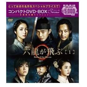 六龍が飛ぶ コンパクトDVD-BOX1<本格時代劇セレクション> [DVD]