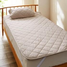 敷きパッド シングル 綿100% 安い シンプル シーツ ベッドシーツ 布団カバー 接触冷感 ひんやり リバーシブル 夏用 100×200cm