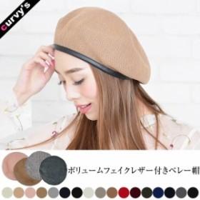 ベレー帽 レディース  ベレー 帽 パイピングベレー帽 パイピングベレー パイピング 帽子 ハット 紫外線対策 UV対策
