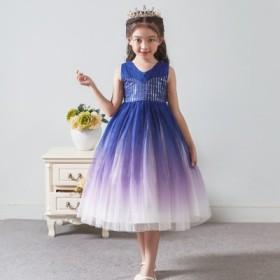 9b51c23d2161b キッズドレス 結婚式 子供ドレス ピアノ発表会 女の子ワンピース 卒業式 ワンピース 誕生日