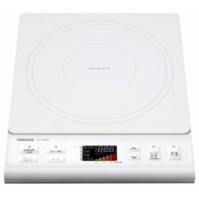 YAMAZEN IH調理器 YEJ-L130-W ホワイト《納期約1ヶ月》