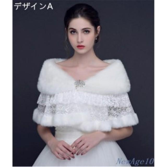 d732ee4905ae8 ボレロ ファーコート パーティー お呼ばれ はおり ショール 二次会 ストール 結婚式 ボレロ 羽織物 毛皮