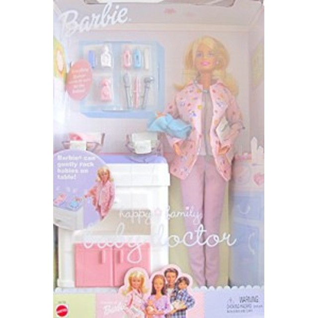 バービーBarbie Happy Family BABY DOCTOR DOLL w 2 BABY DOLLS & LOTS More! (2002)