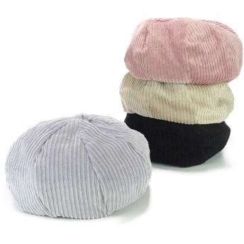 ベレー帽 - Smart Hat Factry <秋冬新作>大きめコーデュロイ8パネルベレー レディース 帽子