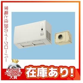 《あすつく》◆15時迄出荷OK!パナソニック【FY-24UW5】(旧品番FY-14UWM3/FY-14UWM)電気式バス換気乾燥機 壁取付形 入浴暖房付