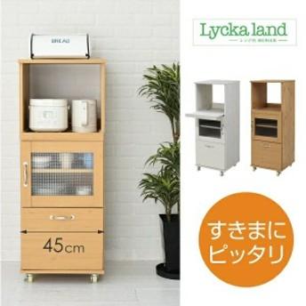 スリム コンパクト 食器棚 レンジ台 レンジラック  FLL-1002  JKP幅 45 H120 ミニ キッチン 収納 隙間収納 棚 収納棚 キッチンボー