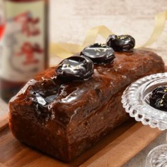 スイーツ 人気 詰め合わせ 送料無料 贈り物 スイーツ ワイン お取り寄せスイーツ sweets パウンドケーキ セット 400g プラム