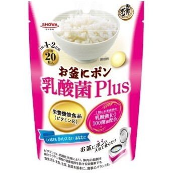 昭和 お釜にポン 乳酸菌PLus ( 20粒 )/ 昭和(SHOWA)