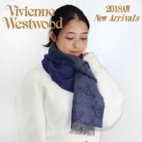 ヴィヴィアン・ウエストウッド マフラー スカーフ ウール ブルー系 81030013-10643-GE-P201