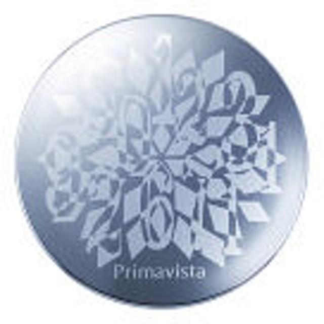 【アウトレット】花王 SOFINA Primavista(ソフィーナプリマヴィスタ) ドレスアップシャイン ルースパウダー (パール入り)