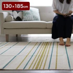 日本製 綿混ウォッシャブルラグ 130x185cm ラグ ラグマット ラグカーペット 丸洗い 国産 コットングラ 代引不可