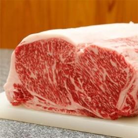 お取り寄せ 黒毛和牛 ステーキ 1kg 店主こだわり 有限会社新谷精肉店 高知県
