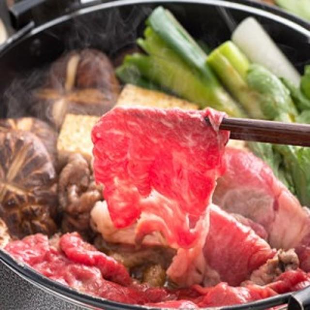 すき焼き 人気 詰め合わせ 送料無料 贈り物 お取り寄せ 和牛 すき焼き 1kg 自社牧場 マチダ牛肉店 高知県