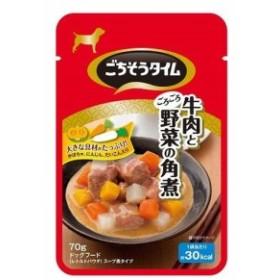 ごちそうタイム 牛肉とごろごろ野菜の角煮 パウチ 70g