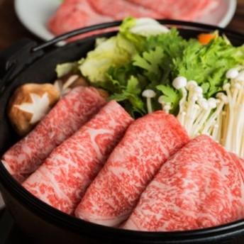和牛 すき焼き肉 赤味 スライス 高級 鳥取県産 国産 すき焼き用牛肉 ビーフ 株式会社あかまる牛肉店 鳥取県